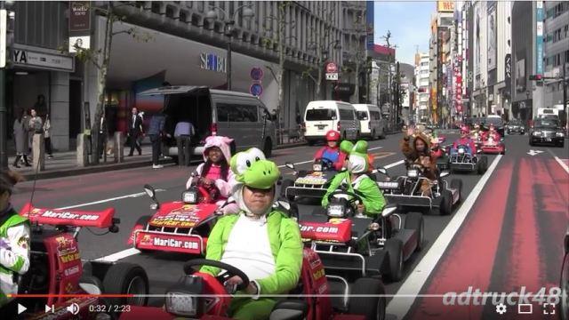 Trial begins in the case of Mario Kart v. Mari Car