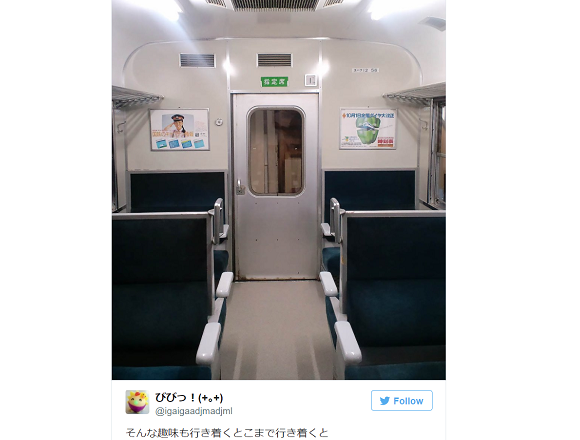 Believe it or not, this isn't a train – It's a crazy Japanese rail fan's house!【Photos】