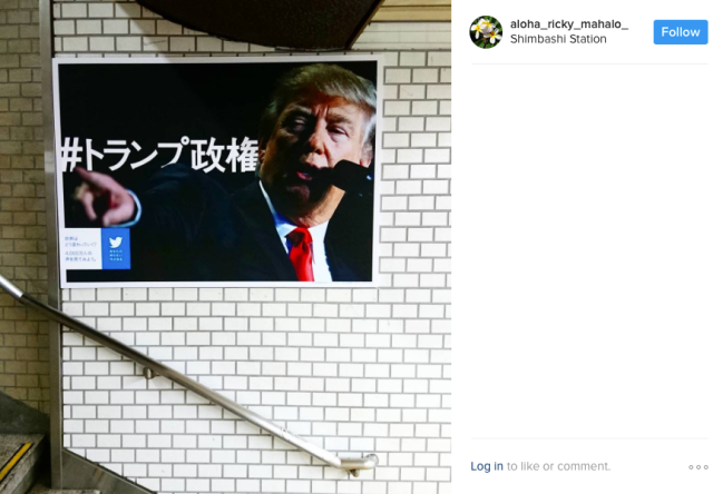Donald Trump fronts Twitter ads on Japan's rail network【Photos】