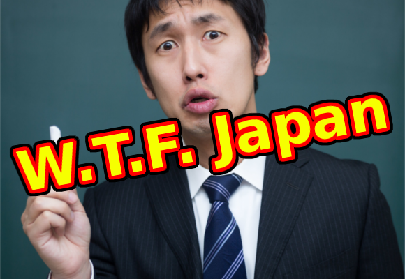 W.T.F. Japan: Top 5 most confusing Japanese compound words【Weird Top Five】