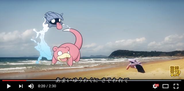 Love ballad to Pokémon's Slowpoke is strangely emotional and romantic【Video】