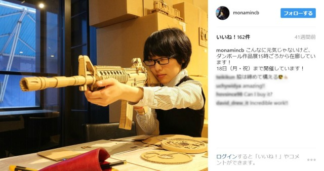 Japanese artist's cardboard creations are impressively detailed, delightfully fun