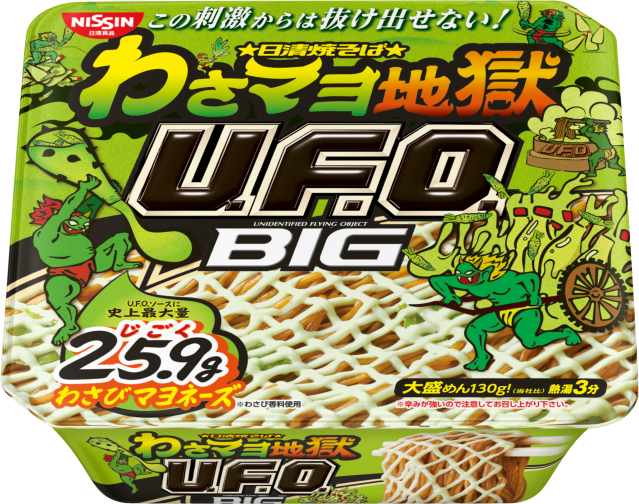UFO instant noodles plans to unleash hell of wasabi and mayonnaise