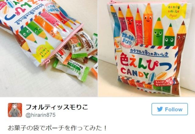 Zippered pouches made from candy bags are the latest creative DIY craze on Twitter