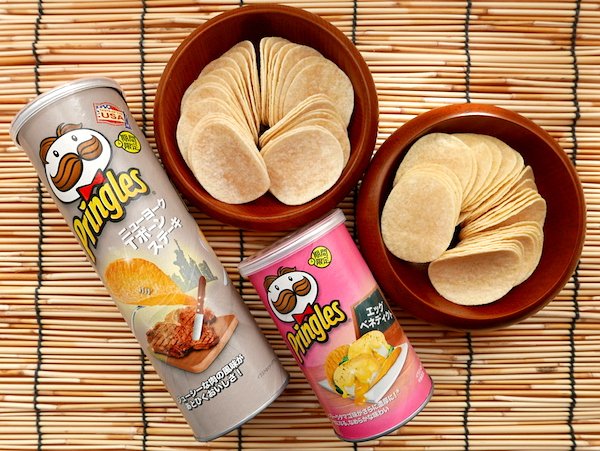 We try the latest Pringles flavours released in Japan