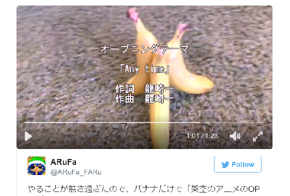 Proof that everything looks awesome anime-opening style, even a video of bananas【Video】