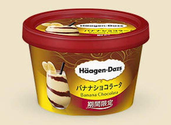 Häagen-Dazs Japan gives us glorious Banana Chocolate ice cream