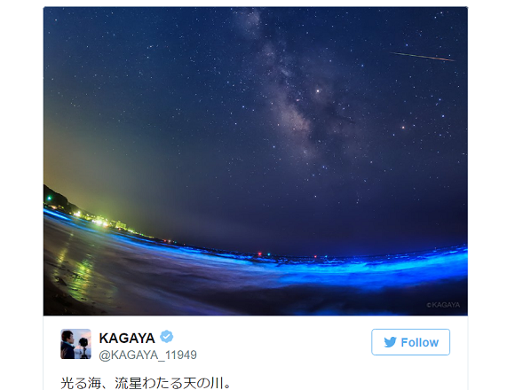 Japanese beach turned into beautiful fantasy world as nighttime ocean glows blue【Video, photos】