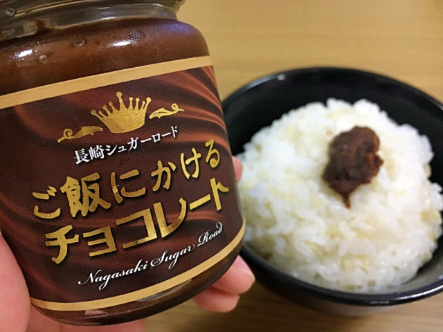 Chocolate to Put on Rice – The crazy condiment from Japan for when white rice is just too plain