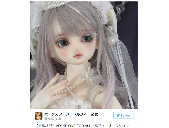 Elaborately crafted doll sells for $54,000 at hard-core doll otaku event in Tokyo【Photos】