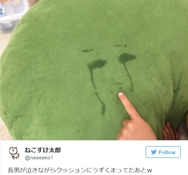 Japanese parents show the silly results of their children sobbing into cushions