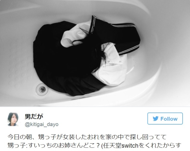 Crossdressing hobbyist tricks, possibly traumatizes his nephew with high school girl's uniform