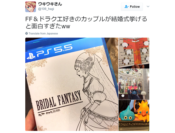 Just-married Japanese gamers' quest for love ends with Final Fantasy/Dragon Quest-themed wedding