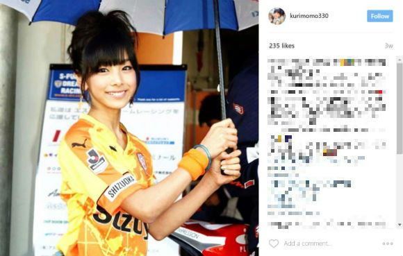 This Japanese race queen is really an elementary school student