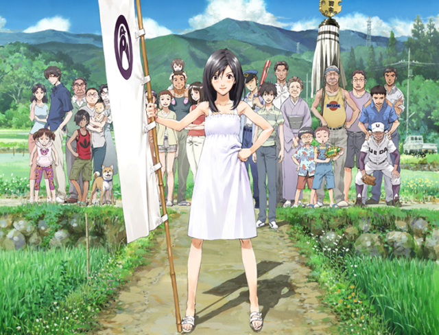 Mamoru Hosoda, anime director of Summer Wars and The Boy and the Beast, announces new film