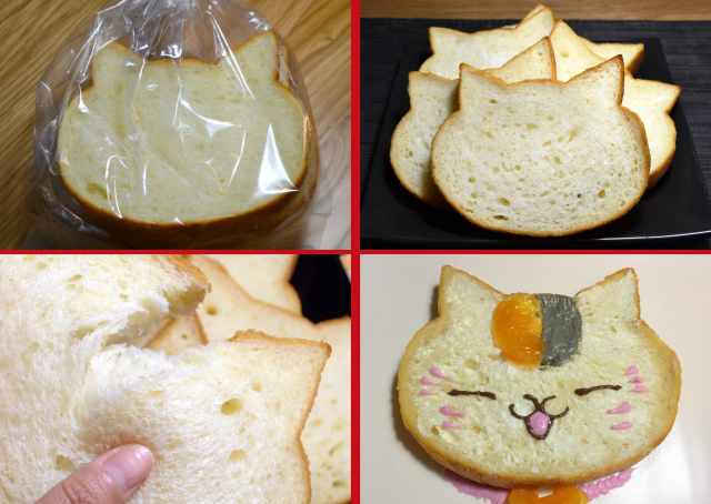 How to buy Japan's adorable, delicious cat-shaped bread【Photos】