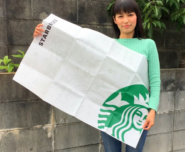 Fancy a stylish Starbucks picnic sheet to go along with your order? You can get one free in Japan