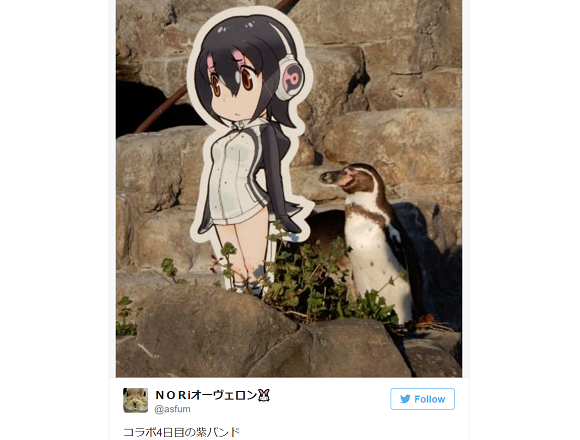 Japan's anime-loving penguin turned to comfort of a 2-D girl after being scorned by his 3-D wife