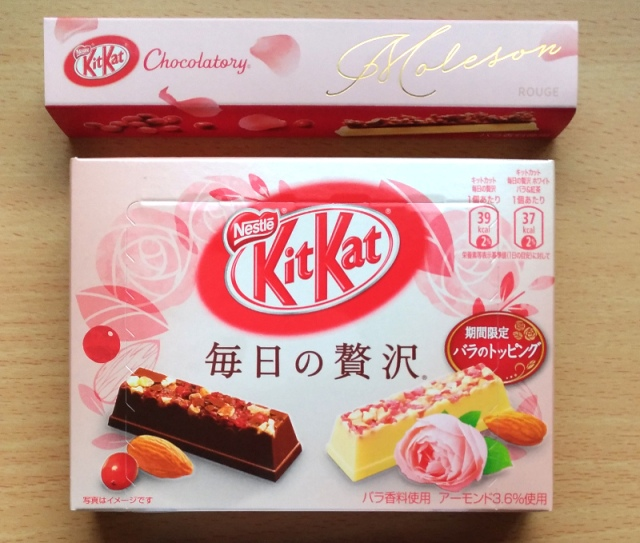 Nestlé Japan releases new Rose Kit Kats for Mother's Day 【Taste Test】