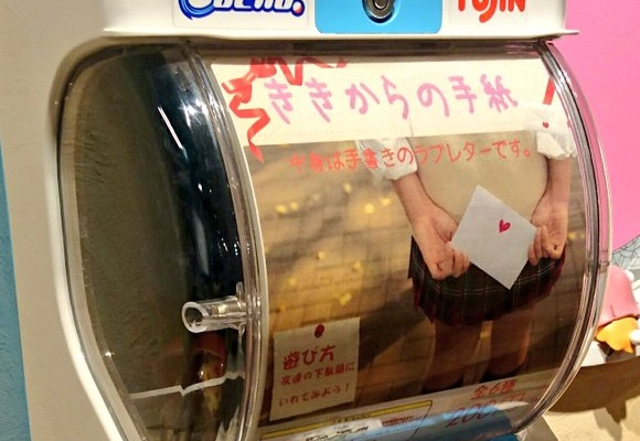 Only in Japan: handwritten love letters from high school girls now available in crank machines