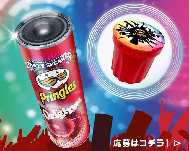 Pringles ups the ante with free Bluetooth speakers!