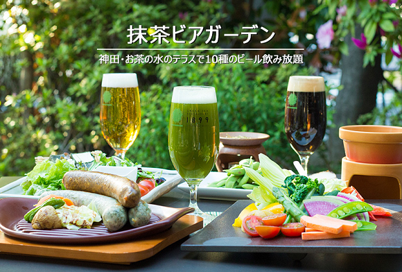 Tokyo's green tea beer garden gives you all-you-can-drink matcha and hojicha beer this summer