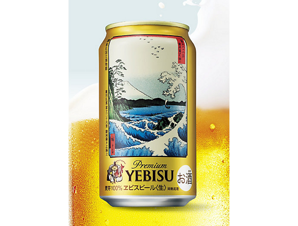 Beautiful ukiyo-e woodblock print artwork appears on three of Japan's premium beer brands