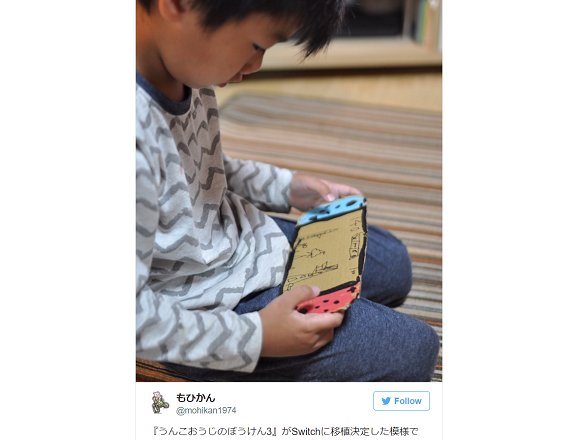 Awesome Japanese dad gives son's handmade cardboard Switch a massive, heartwarming upgrade【Pics】