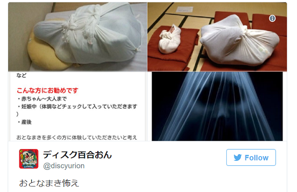 Japan's adult wrapping wellness trend is so weird it's creeping out the Japanese people