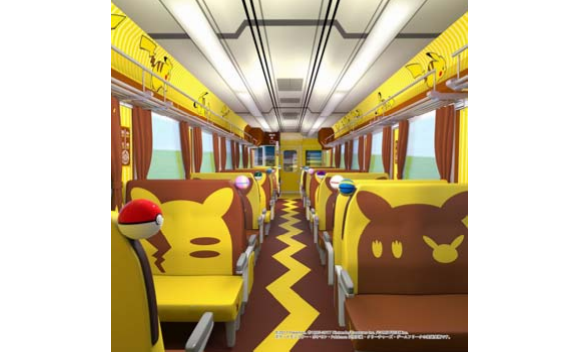 Japan's new Pikachu train ready to take Poké-passengers on a trip they won't forget this summer