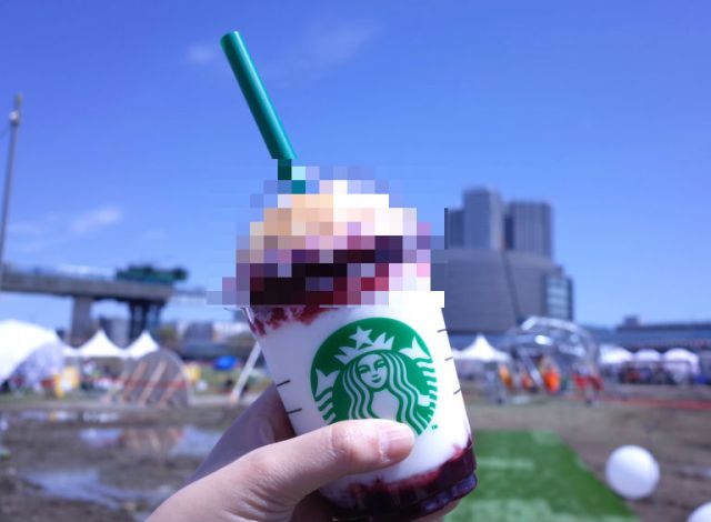 How to make Starbucks Japan's American Cherry Pie Frappuccino even better