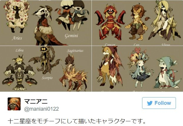 Japanese artist's take on zodiac signs is both creepy and cute
