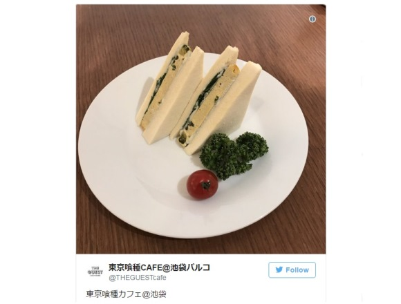 Tokyo Ghoul Cafe recreates vomit-inducingly awful sandwich from the manga