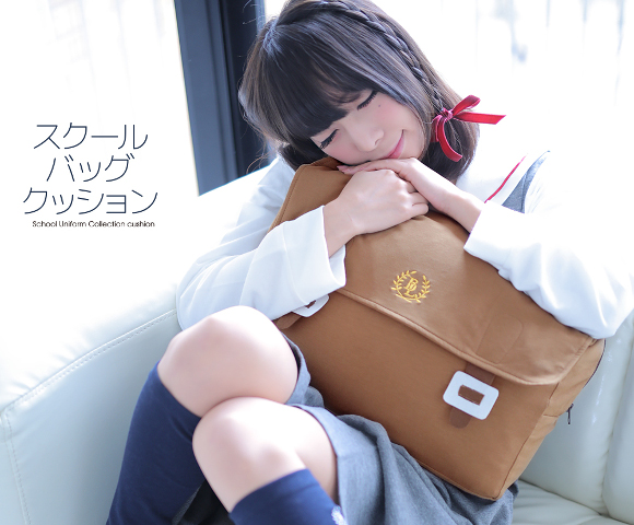 School bag cushions: The ultimate Japanese schoolgirl accessory