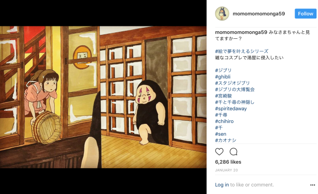 Japanese artist sketches the encounters she'd like to have with Studio Ghibli anime characters