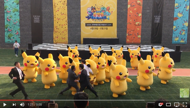 Dancing Pikachu gets dragged off stage in dramatic exit after deflating mid-performance