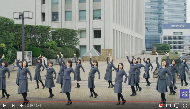 Higashi Ikebukuro 52: new Japanese idol unit made up of credit card company employees 【Video】