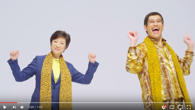 Tokyo Governor joins Piko Taro for new version of PPAP 【Video】