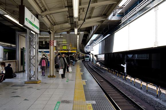 Shitty Shibuya – Dozens of human turds discovered on Tokyo train platform