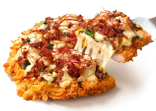 KFC Chizza returns to Japan with all-new Korean twist
