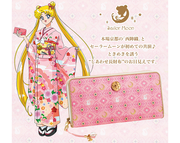 Kyoto kimono fabric Sailor Moon wallet would look as good in Japan's old capital or Crystal Tokyo