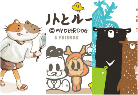 Taiwan's host of mascot characters invade Japan, bring own brand of cuteness to the country