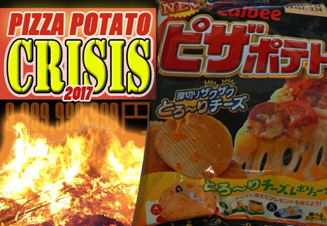 Pizza Potato crisis causes turmoil in Japan for chip-lovers and opportunists alike