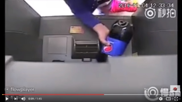 Woman pours Pepsi into two ATMs to withdraw money, doesn't get it