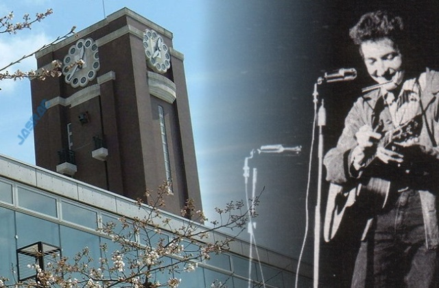 The times they are a-litigious: Kyoto University gets billed for using Bob Dylan lyrics in speech