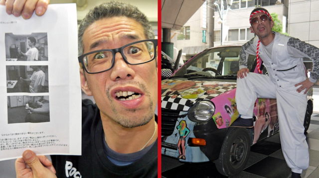 Company uses photos of Mr. Sato in letters to customers, so he pays a visit they won't forget