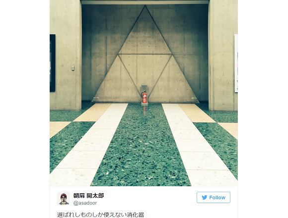 Zelda's Master Sword has apparently become a real-life fire extinguisher in Japan