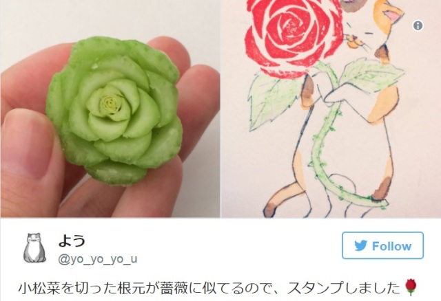 Japanese Twitterer makes beautiful rose stamp from vegetable scraps