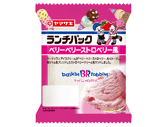 Baskin Robbins sandwiches are going on sale in Japan