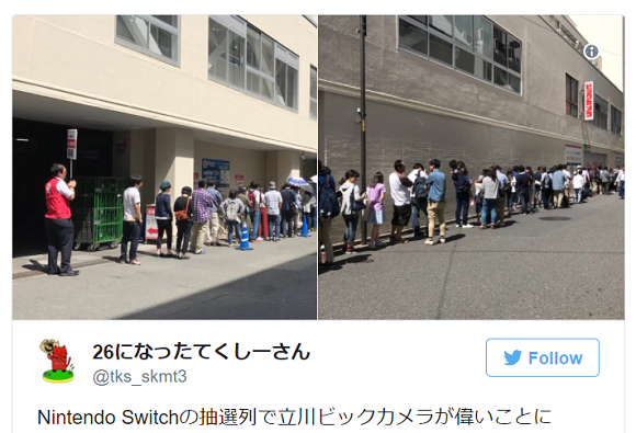 Months after launch, Nintendo Switch continues to cause block-long lines at stores in Japan【Pics】